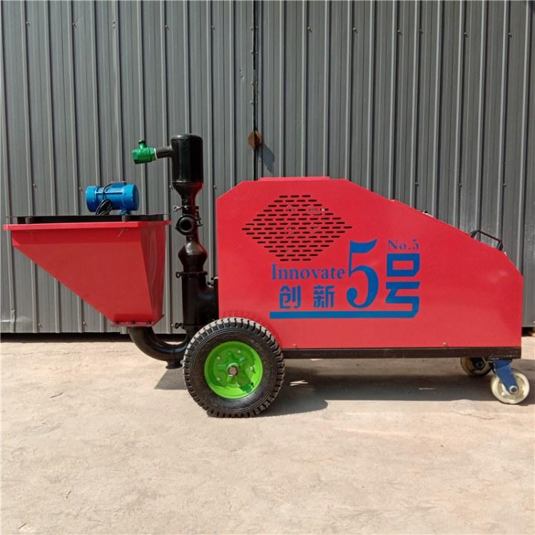 供应全自动砂浆喷涂机 快速腻子喷涂机