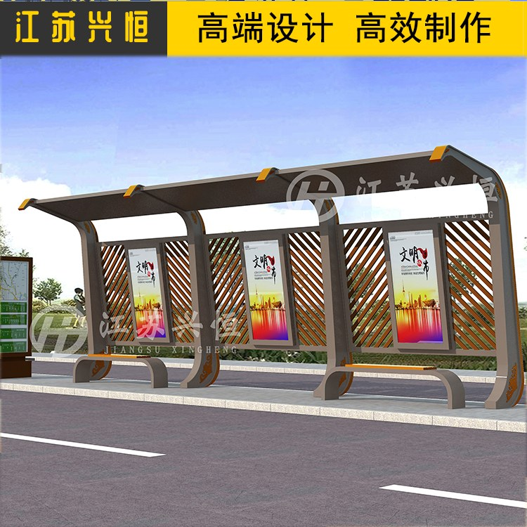 公交车站候车亭智能太阳能公交候车亭江苏兴恒厂价直销
