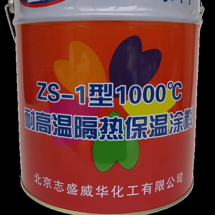 施工方便设备检修用节能防腐涂料志盛威华厂家畅销产品