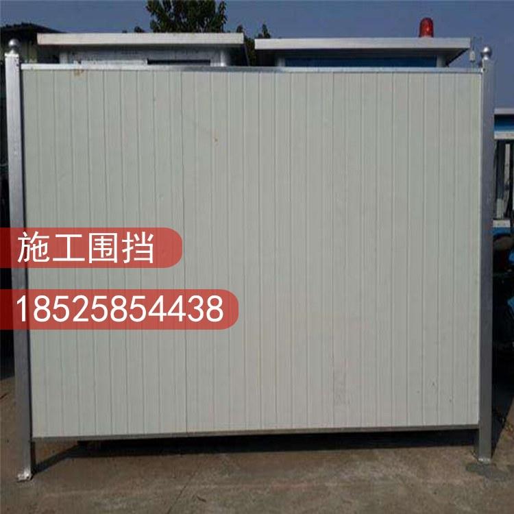 湖南市政施工围挡厂家工地抗风PVC围挡18525854438