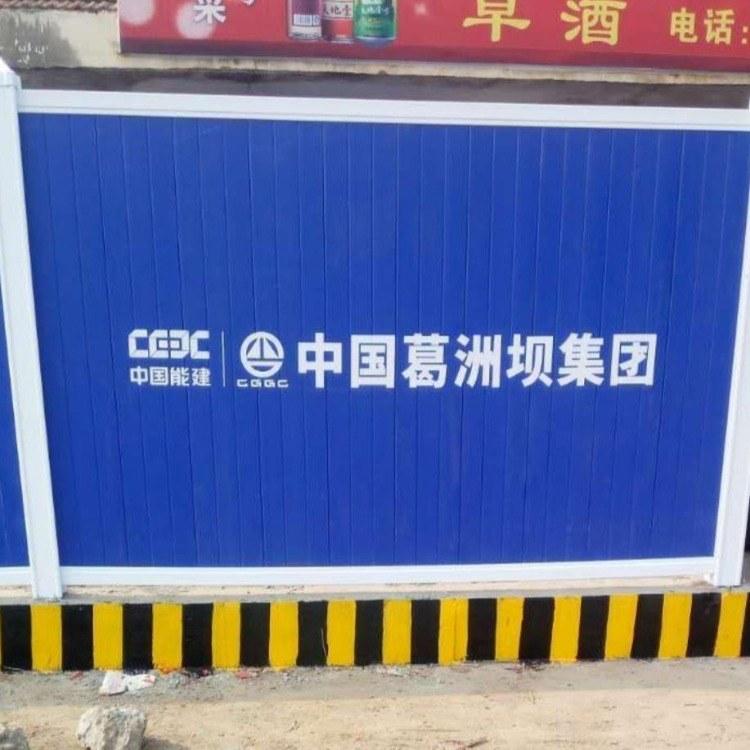 上海-宁波-杭州供应pvc围挡 市政施工工地施工围挡生产厂家 胜皇实业