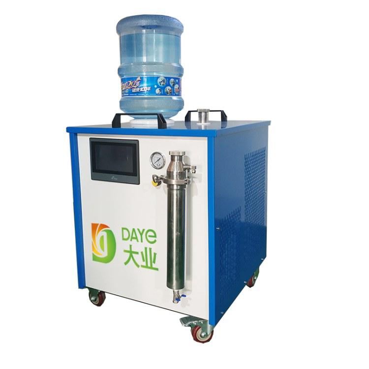 制氢设备氢氧切割机氢氧焊接机