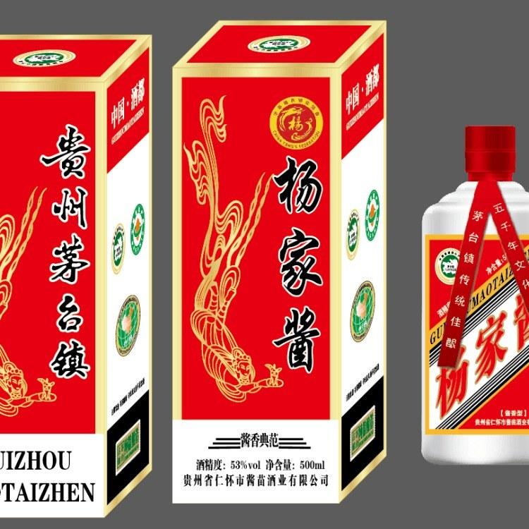 贵州酒水代理加盟加盟酱苗酒业