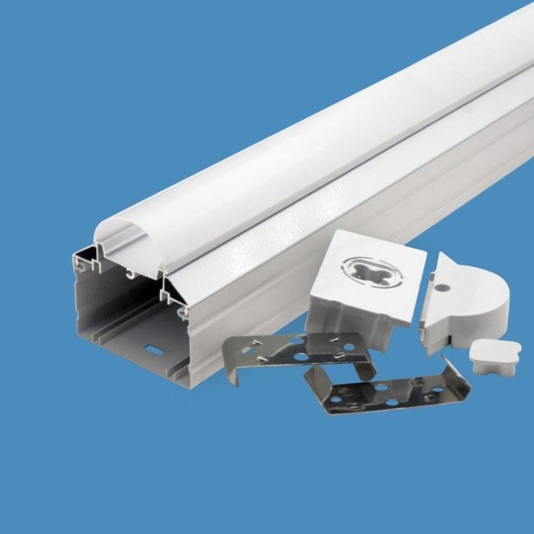 照明灯具配件  线条灯套件  铝材灯具外壳    厂家直销