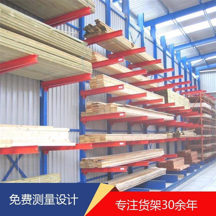 东莞双面 厂房 木材存放悬臂货架 河南厂家