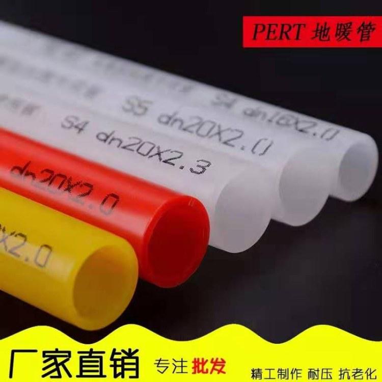 畅销耐寒抗热地暖管金牛 pert地暖管 PERT地暖管管材