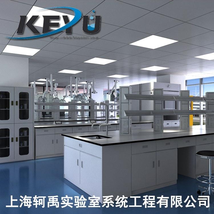 实验室装修规划设计一站式解决方案找上海轲禹