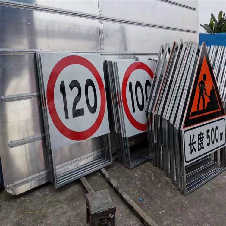道路交通标志杆厂家 交通标志牌公司  厂家直销 欢迎咨询
