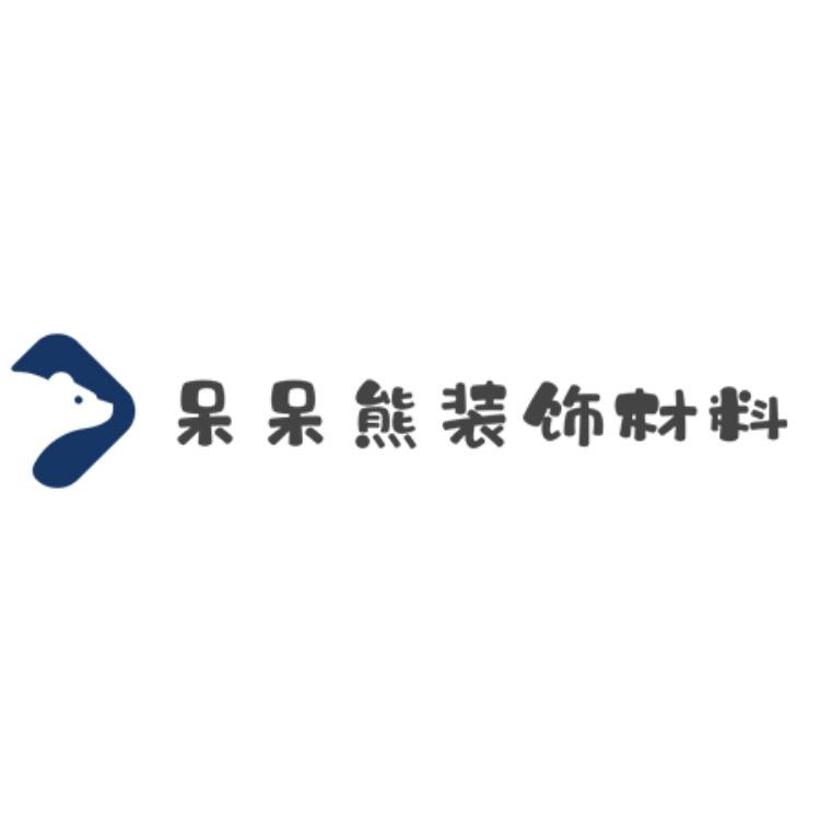 临沂高新区鑫美饰新型装饰材料厂