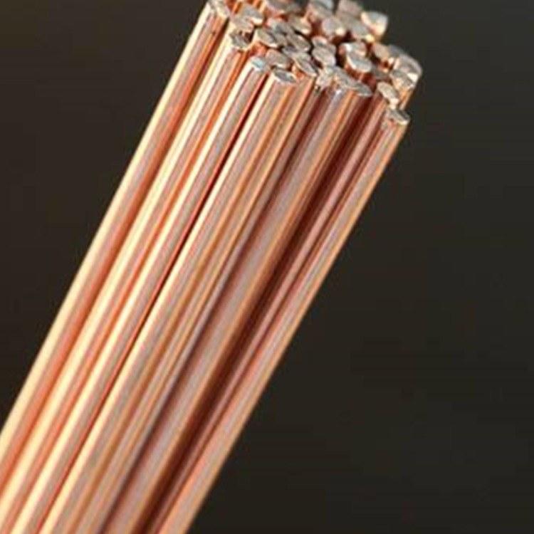 贝达 S201紫铜焊丝 氩弧铜焊丝