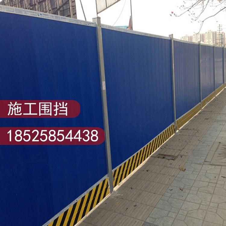 湖南市政施工围挡厂家工地抗风彩钢围挡18525854438