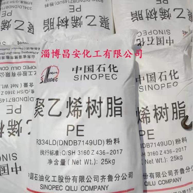 供應聚乙烯顆粒 2102TN00 齊魯石化產 品質保障