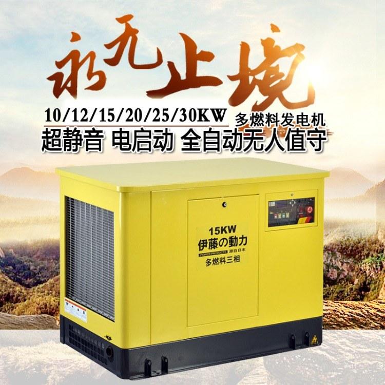 30kw全自动无人值守汽油发电机组