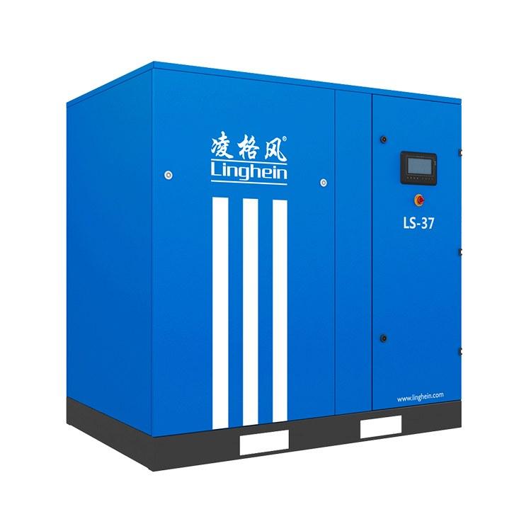凌格风空压机LS 7.5kw节能空压机阿特拉斯·科普柯主机1级能效