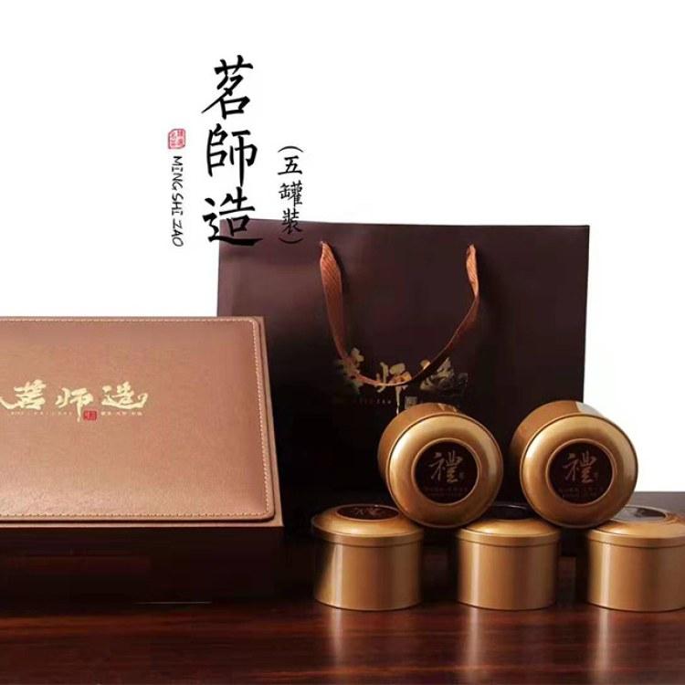 贵州茶叶包装 定制茶盒 上乘材质 高端工艺 送礼有面 三盈鑫纸品包装厂