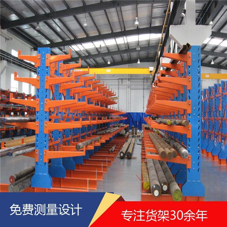 供应置物货架 伸缩 木材存放悬臂货架 河北生产厂家