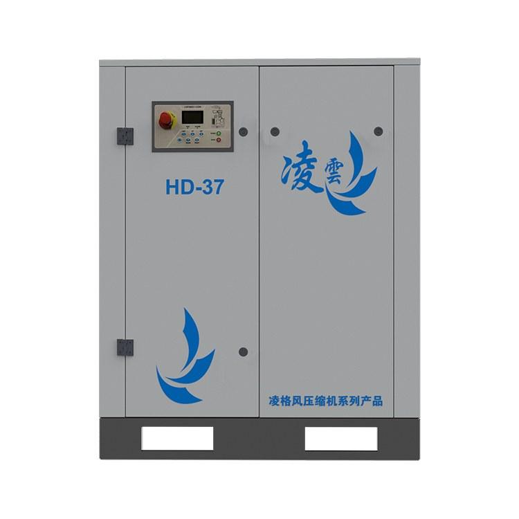 凌格风变频空压机HD系列永磁变频空压机节能空压机变频驱动节能环保