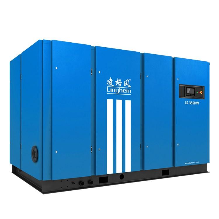 凌格风空压机LSV系列110-250Kw大机组变频空压机大主机产气量高