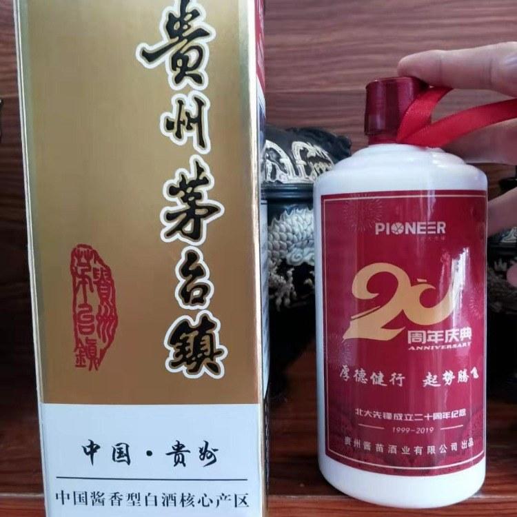 白酒代理加盟条件酱苗酒业-全国招商加盟