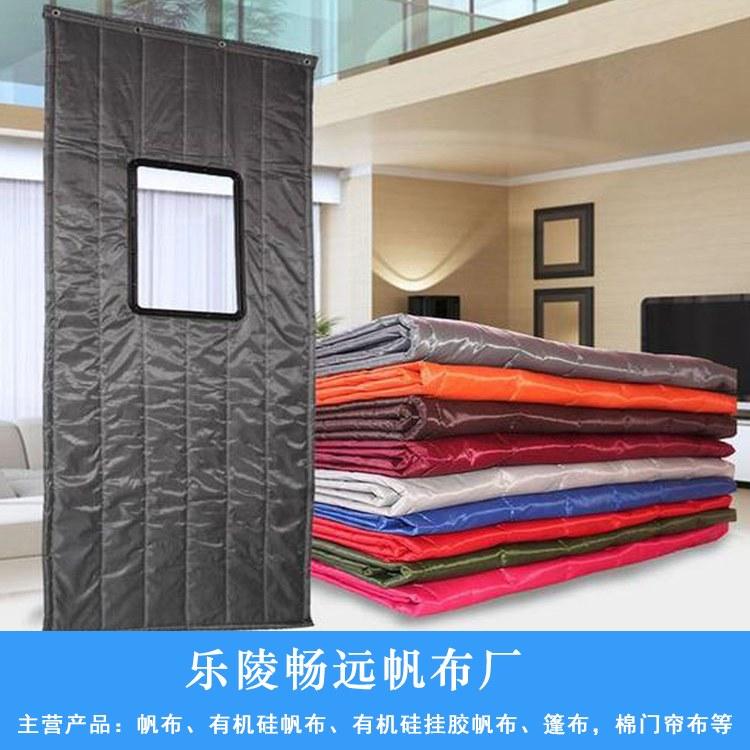 【棉门帘安装,大小门帘,环保门帘,各式门帘安装加工】-畅远帆布