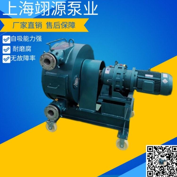 移动式软管泵 便捷式方向轮输送泵 压辊挤压泵 质保一年 支持定制