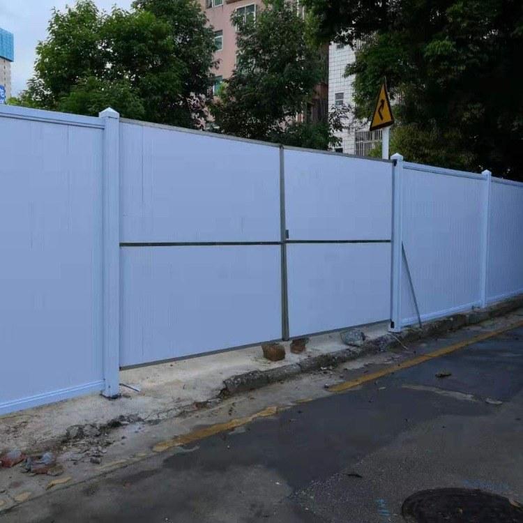 厂家批发道路工程简易围墙深圳1800PVC围挡 临建PVC工程围蔽 市政工地施工pvc围挡