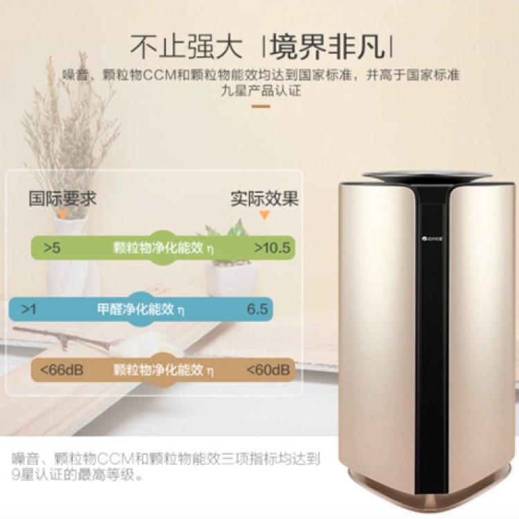 家用除雾霾PM2.5除甲醛除细菌智能wifi 遥控双控制KJ450G-A01 空气净化器.