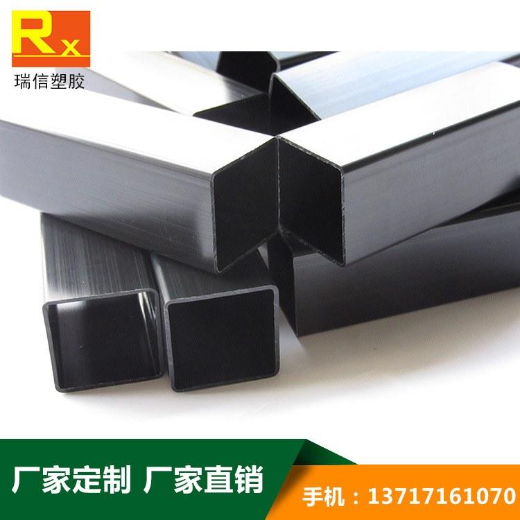 直销ABS方管,塑料方管,定制塑料管-定制ABS管-瑞信塑胶