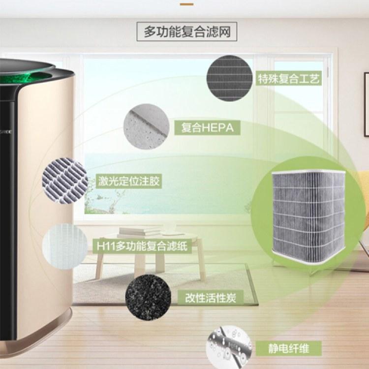 家用除雾霾PM2.5除甲醛除细菌智能wifi 遥控双控制 成都空气净化器厂家