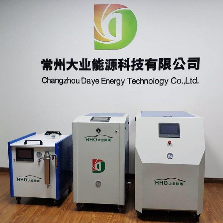 专业氢氧能源机生产商 水电解氢氧机