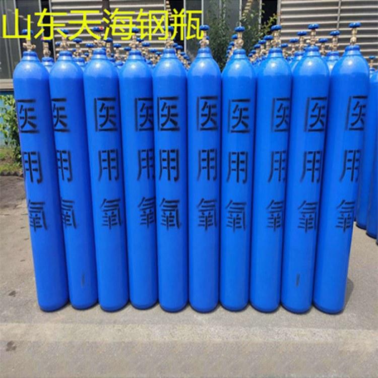 厂家批发 医用氧气瓶 工业氧气瓶40L 15L 10L医用氧气瓶工业氧气瓶