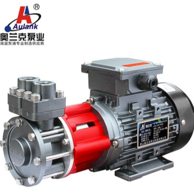 奥兰克MDW系列高温磁力泵 试验仪器泵 实验仪器泵 医用泵