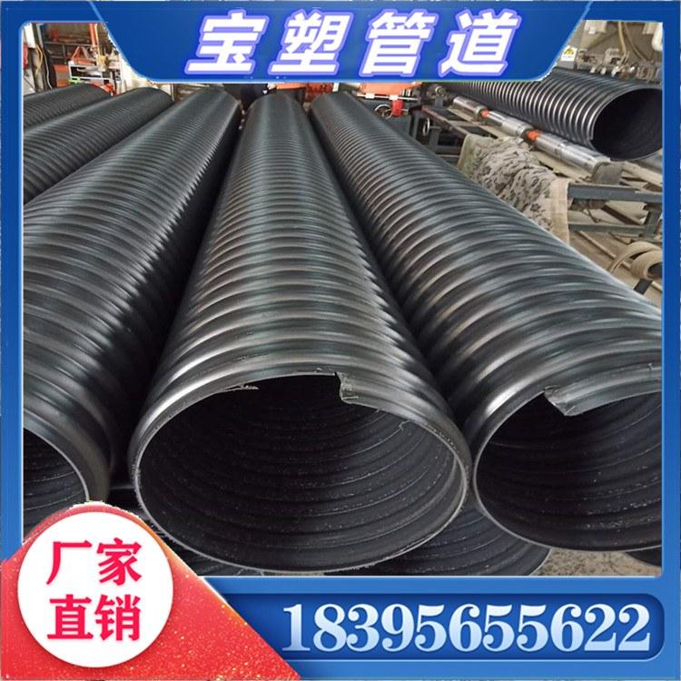 张家口DN400钢带增强螺旋波纹管 钢带波纹管专业排污管道宝塑管道厂家