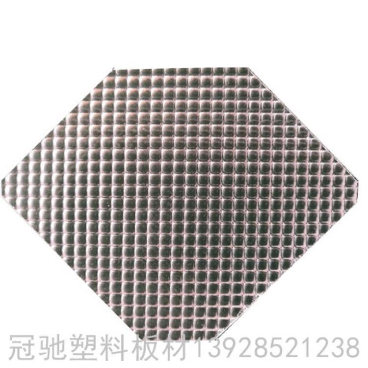 厂家热销扩散板 棱晶板 冠驰专业生产可定制PC扩散板
