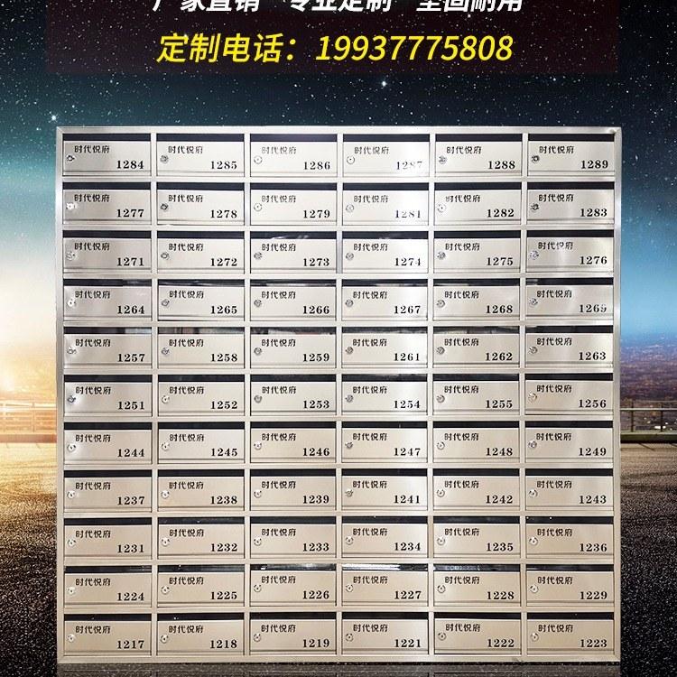信报箱  不锈钢信报箱  厂家供应  量大从优