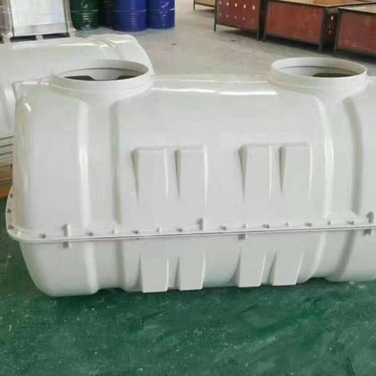 厂家供应玻璃钢模压化粪池 农村改造化粪池 污水处理隔油池