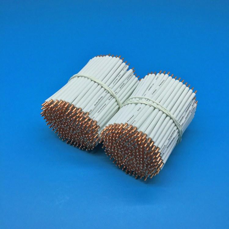 1*0.75mm²单支电子线 深圳兰博伟业端子线生产厂家专业加工生产各种电子线 来电定制免费打样包邮