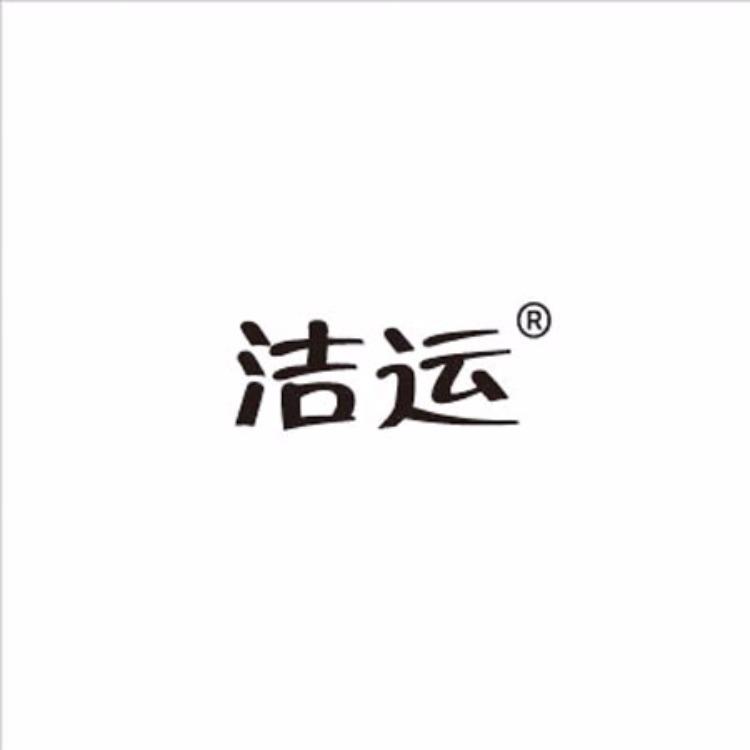 冠道(广州)科技有限公司