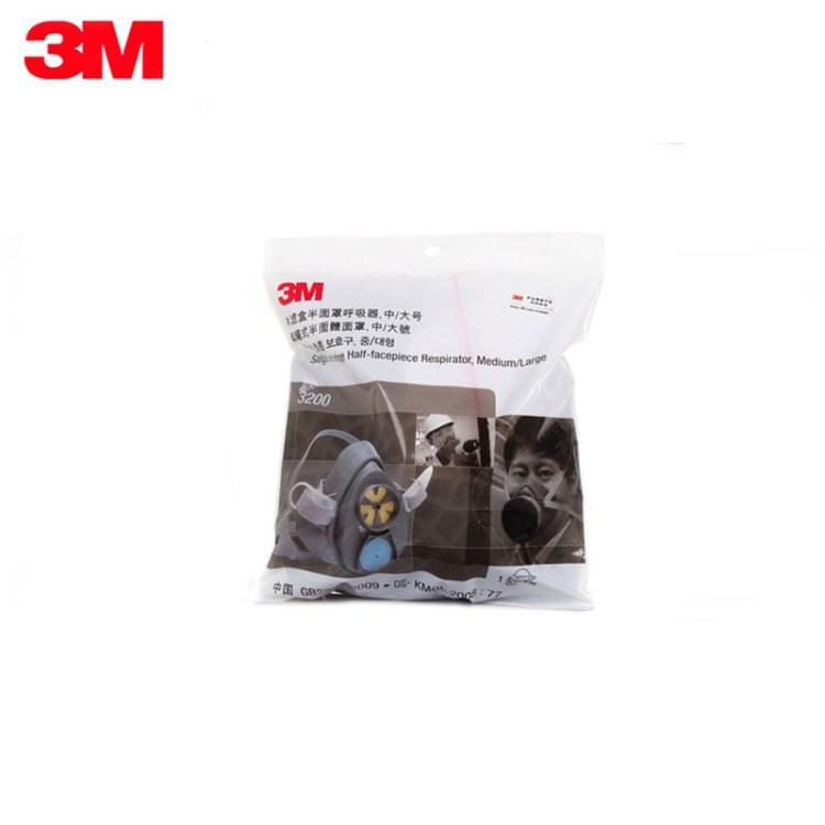 3M防毒面具3200呼吸防护
