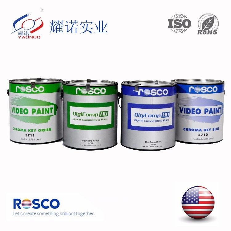 影视抠像漆批发ROSCO影视抠像规格耀诺