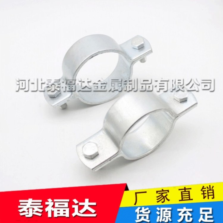 永年厂家直供抗震配件O型管夹 国标O型管束  可按客户需求定做