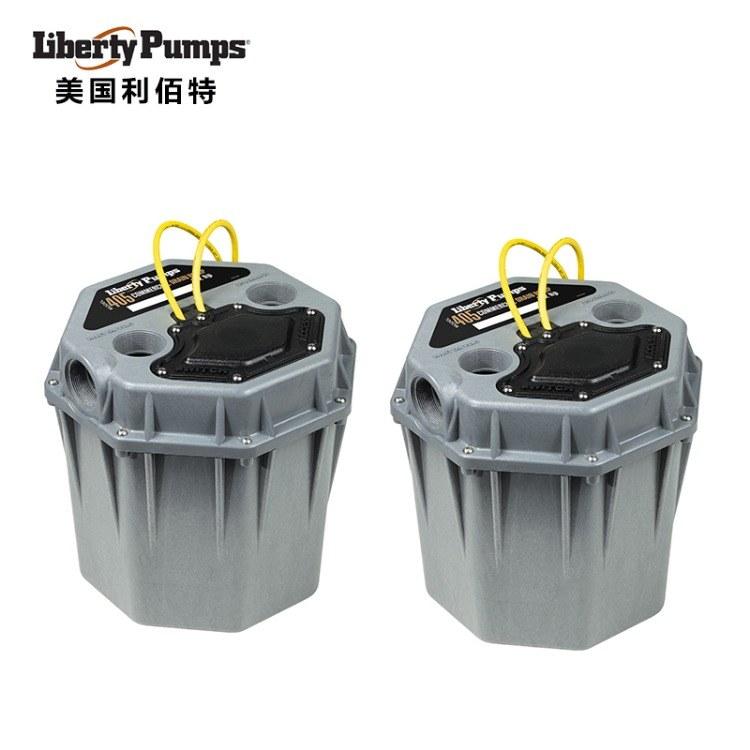 别墅地下室污水提升器价格  美国利佰特污水提升设备厂家