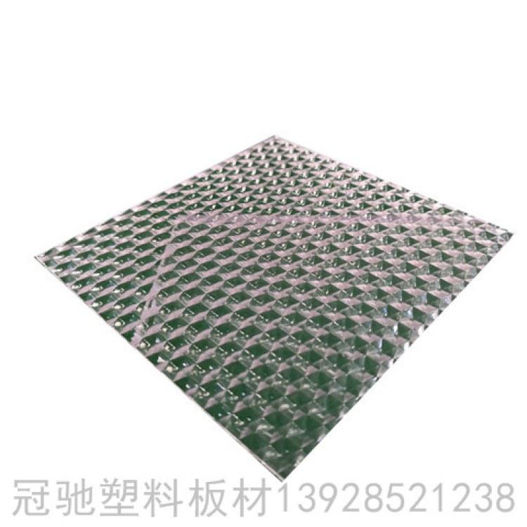 厂家热销佛山棱晶板厂家 冠驰专业生产可定制PC扩散板