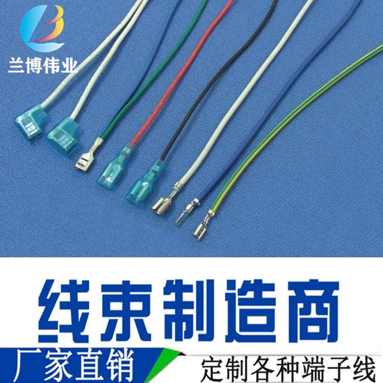 直销1.5数码产品数码配件产品端子线束 医用保健产品端子连接线