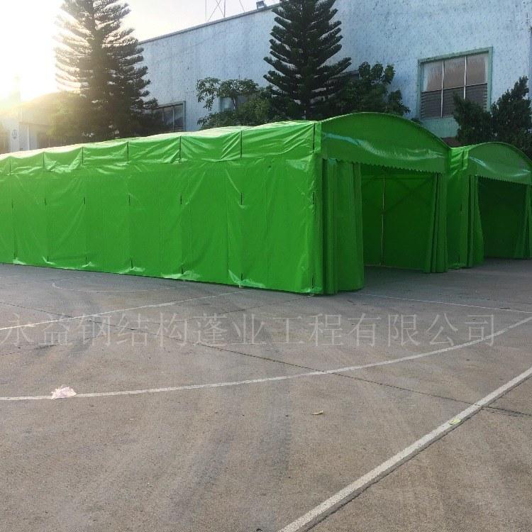永益常州无锡常熟定做大型活动推拉伸缩可移动折叠工厂临时仓库帐篷 伸缩雨棚户外帐篷优质厂家