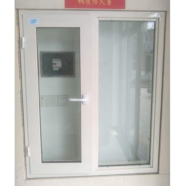 河北元鴻 鋼制防火窗 防火窗 鋼制防火窗 建筑施工用 防火窗