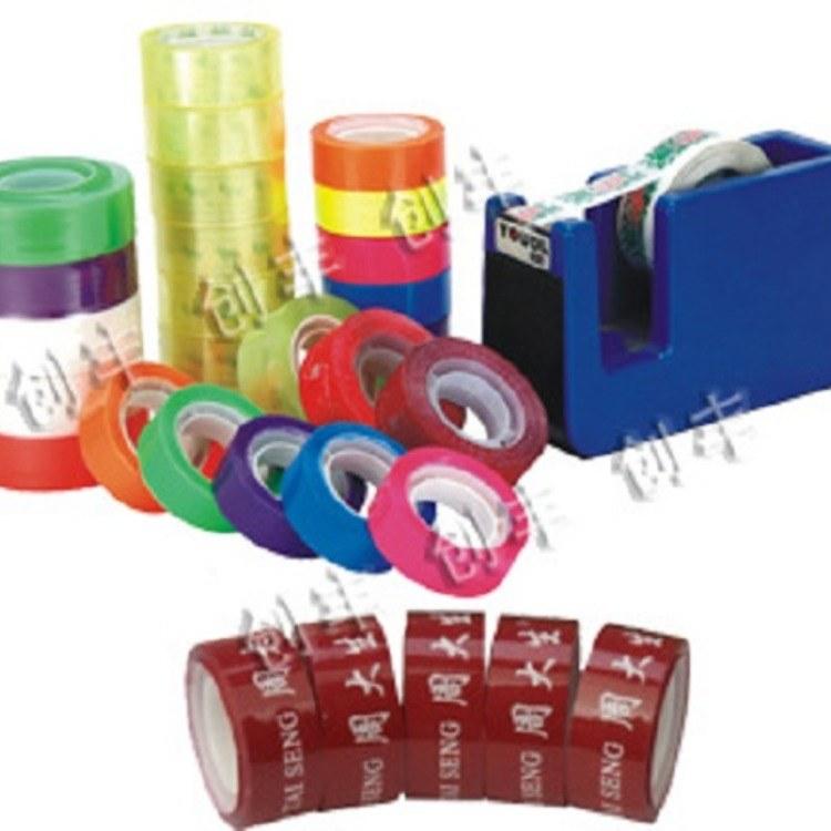 厂家直供大量优质办公文具胶带  创丰胶带定制