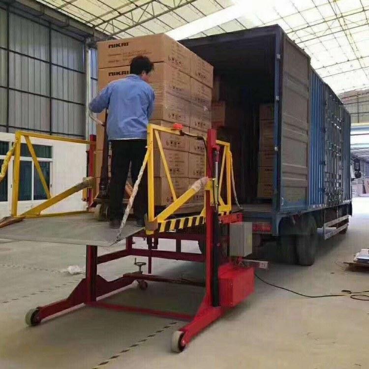 液压登车桥 6吨移动式登车桥 集装箱货物装卸货平台