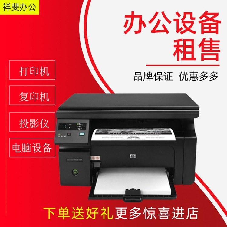上海浦東打印機租賃公司_送貨快服務好