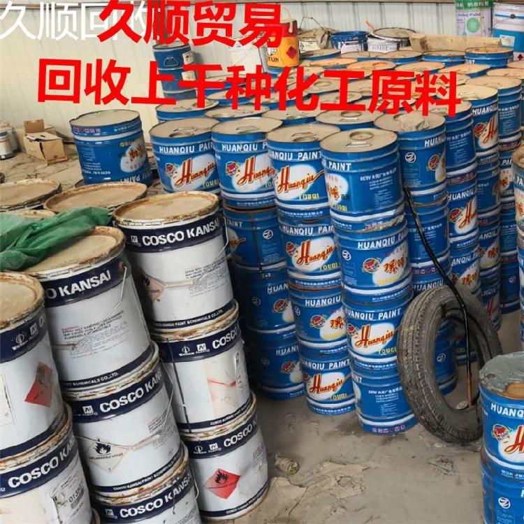 承德回收防腐油漆